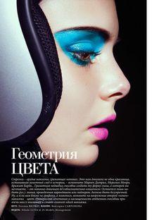 L'Officiel Latvia model: Nikole Luna Models Management; mua: Victoria Safronova#fantasy #makeup #beauty