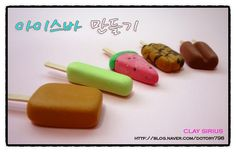 Creating a soft-serve ice cream, ice ax - Clay color: Naver blog
