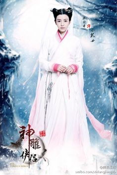 The Romance of the Condor Heroes 《神雕侠侣》 - Chen Xiao, Michelle Chen - Page 11