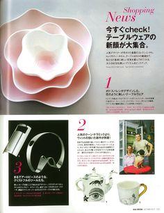 Elle Japan 2012 #Blossom http://www.bodosperlein.com/