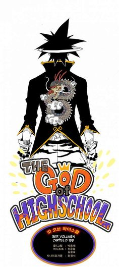 Manhwa - The god of highschool