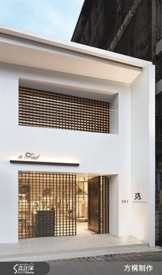 You feel amazed by some luxury store doors? come see our selection! Cafe Shop Design, Shop Front Design, Shop Interior Design, Retail Design, Store Design, House Design, Interior Modern, Café Restaurant, Restaurant Design