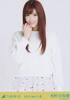 Matsumura Sayuri (松村 沙友理)  #sayuri #nogizaka46