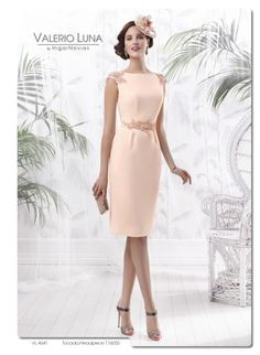 Wedding dresses, cocktail and godmother gowns Gala Dresses, Evening Dresses, Short Dresses, Formal Dresses, Elegant Dresses For Women, Beautiful Dresses, Wedding Guest Gowns, Wedding Dresses, Mother Of Bride Outfits