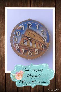 Wall clock handmade by Aderfes Spyropoulou