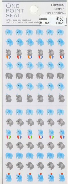 A Japanese Sticker Sheet Assort of Mini Elephants.    Other mini point stickers are available here.