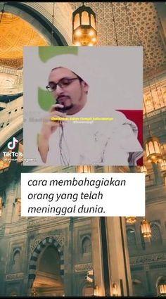 Self Reminder, Islamic Videos, Muslim Quotes, Doa, Allah, Calm, Study, Peace, Random