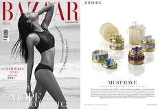 VILLARI - HARPER'S BAZAAR #luxury #homedecor #giftoftheday