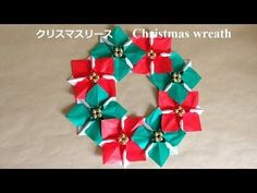 This video shows an instruction on how to fold an origami Christmas wreath. This is an origami poinsettia Christmas wreath. ■you will need Origami or wrappin. Origami Christmas Tree, Christmas Tree Box, Christmas Angels, Christmas Wreaths, Christmas Bells, Christmas Ornaments, Origami Wreath, Origami Quilt, Origami Flowers