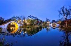 Banyan Tree Hangzhou, parque nacional de los humendales de Xixi (!) China