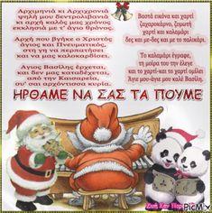 Κάλαντα (ΚΤ) Xmas, Christmas, Happy New Year, Irene, Photography, Photograph, Happy Year, Fotografie, Weihnachten