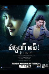 Hang Up Movie Latest Wallpapers http://www.iqlikmovies.com/moviegallery/852/Hang-Up/wallpapers/0