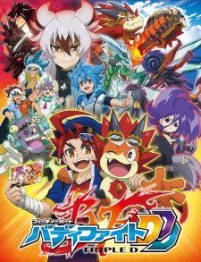 Future Card Buddyfight DDD - Animes da Temporada - Primavera 2016