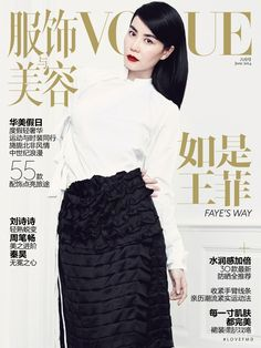 Covers of Vogue China with Faye Wong, 958 2014 | Magazines | The FMD #lovefmd