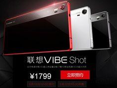 Interesante: Lenovo Vibe Shot, el primer smartphone con triple flash LED ya a la venta
