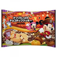 aeon Disney Chocolate chip cookies Maple Cocoa Taste Biscuits 22p Japan Japanese #aeon