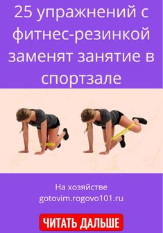 Health Fitness, Exercise, Train, Workout, Memes, Sports, Columns, Exercises, Fitness Exercises