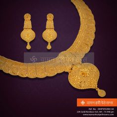 Minutely carved, fabulously designed, can be wore in very prestigious function. Gold Ring Designs, Gold Earrings Designs, Gold Jewellery Design, Gold Jewelry, Gold Necklace, Gold Mangalsutra Designs, Indian Wedding Jewelry, Chur, Earring Set