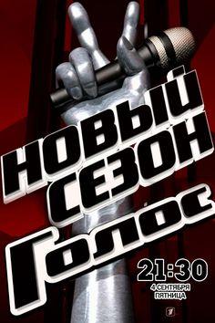 http://kinobomz.tv/news/golos_4_sezon_5_vypusk_smotret_onlajn_ot_02_10_2015_besplatno_v_khoroshem_kachestve_na_pervom_kanale/2015-09-29-1695