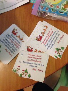 Наш адвент календарь. Ящик для писем Деду Морозу. Предновогодние задания для 2-ух летки. - Новый год, дни рождения - праздники и подарки - Babyblog.ru