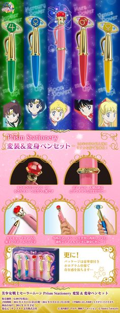 Sailor Moon prism disguise stationery and transformation pen set.