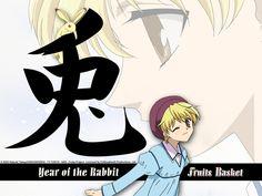 Momiji Sohma, Year of the Rabbit.