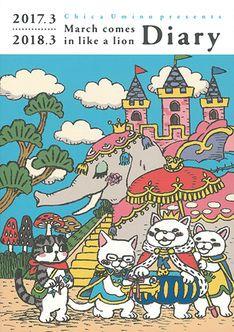 Like A Lion, Sketchbook Inspiration, Coming Of Age, Anime, Manga Art, Leoni, Animation, Cartoon, Comics