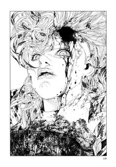 Innocent (SAKAMOTO Shinichi) - vol 5 ch 48 Page 14 | Batoto!