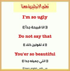 #تعلم_الانكليزية_معنا #Learning_with_us Arabic Language, English Language, Beautiful Words In English, Learning Arabic, Learn English, Being Ugly, Sayings, Learning English