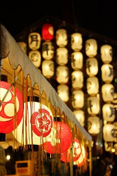 Lanterns in Gion Festival, Kyoto, Japan 祇園祭 Amaterasu, Japanese Culture, Japanese Art, Japanese Things, Japanese Paper Lanterns, Matsuri Festival, Japanese Festival, Art Japonais, Thinking Day
