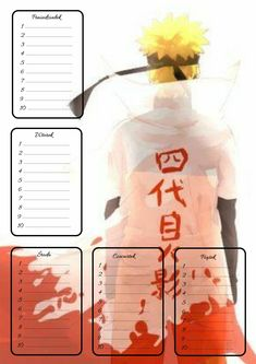Otaku, Naruto, Alphabet, Printables, Note, How To Plan, Drawings, Alpha Bet, Print Templates
