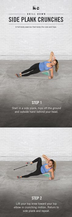 Tone your core and hips with Side Plank Crunches in Carissa Moore's Beach Balance workout on Nike+ Training Club.