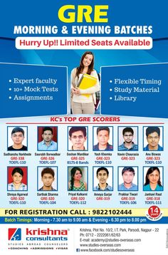 #GRE #Coaching & Preparation!! Hurry Up, Limited Seats Available...