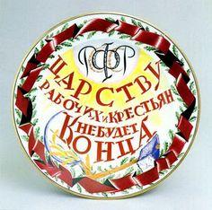 S.V. Chekhonin