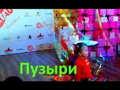 Мыльные пузыри шоу (bubble show) Marrakech MadCat - Pop Show Aktau 7 - 1...