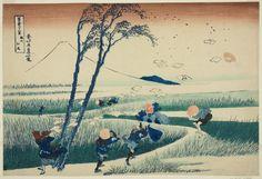 Katsushika Hokusai  Japanese, 1760-1849  Publisher: Hibino Yohachi  Japanese, unknown, Ejiri in Suruga Province (Sunshu Ejiri), from the series Thirty-six Views of Mount Fuji (Fugaku sanjurokkei)