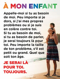 Mama Quotes, Strong Words, French Quotes, Positive Affirmations, Relationship Quotes, Quotations, Positivity, Messages, Motivation
