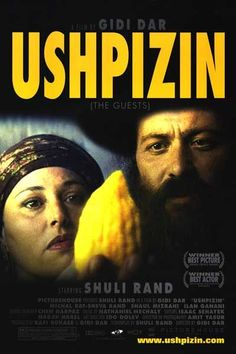 It's never too late to see a great Sukkot movie. Great lesson learning movie :) Beautiful :)