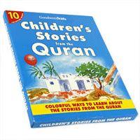 audio stories of Prophets Yunus, Sulaiman, Ibrahim, & Ayyum