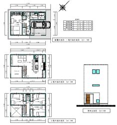 Narrow House, House Layouts, Small Homes, Tiny House, Sweet Home, Floor Plans, House Design, House Styles, Houses
