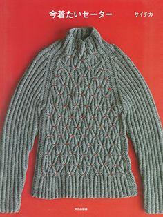 今着たいセーター サイチカ http://www.amazon.co.jp/dp/4579115007/ref=cm_sw_r_pi_dp_Ohk9ub02T0VVH Knitting book