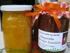 Μαρμελάδα μανταρίνι Χιώτικο με σοκολάτα Marmalade, Hot Sauce Bottles, Preserves, Nutella, Jelly, Salsa, Tasty, Jar, Sweets