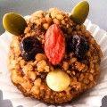 Bomboane cu prune si nuci Acai Bowl, Magazine, Breakfast, Food, Acai Berry Bowl, Morning Coffee, Essen, Magazines, Meals