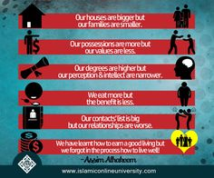 O Allah have mercy on us!