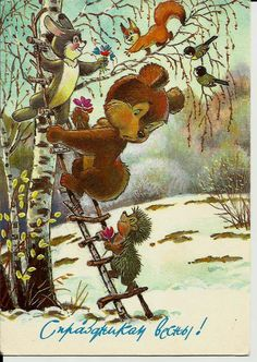 Rabbit hedgehogs bear and squirrel  Vintage Russian postcard Zarubin unused by LucyMarket, $5.99