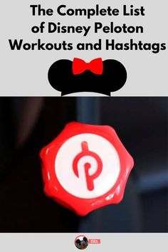 Everything you need to know to get a great Disney workout with Peloton. Complete list of workouts, hashtags and the other things that you need to know to cultivate a Disney workout community on Peloton.