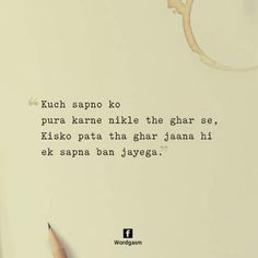 Quotes-Hindi Shyari Quotes, Poetry Quotes, True Quotes, Motivational Quotes, Inspirational Quotes, Poetry Hindi, Qoutes, Deep Words, True Words