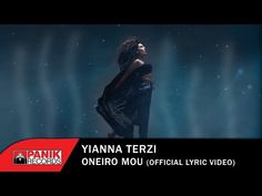 (4) Γιάννα Τερζή - Όνειρό Μου | Eurovision 2018 Greece - Official Lyric Video - YouTube