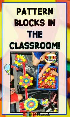 How I use Pattern Blocks in my Classroom (with freebies) (Primary Planet) Fun Math Games, Math Activities, Preschool Math, Kindergarten Math, Teacher Freebies, Classroom Freebies, Math Classroom, Teacher Resources, Classroom Routines And Procedures