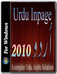 Inpage 2010 Pro ~ Full Version Softwares,Games,Send Sms,Tricks